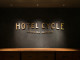 Hotel Cycle - branding by U M A / design farm