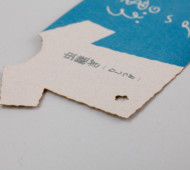 Business cards by Homesickdesign