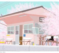 Tabineko: April. Illustration by Toshinori Mori