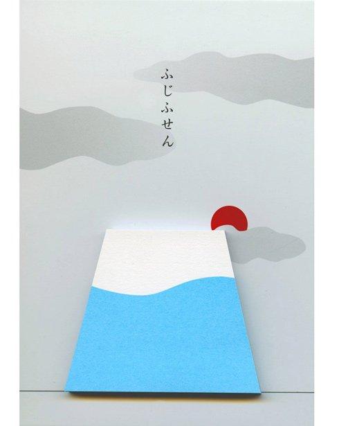 Fuji sticky note