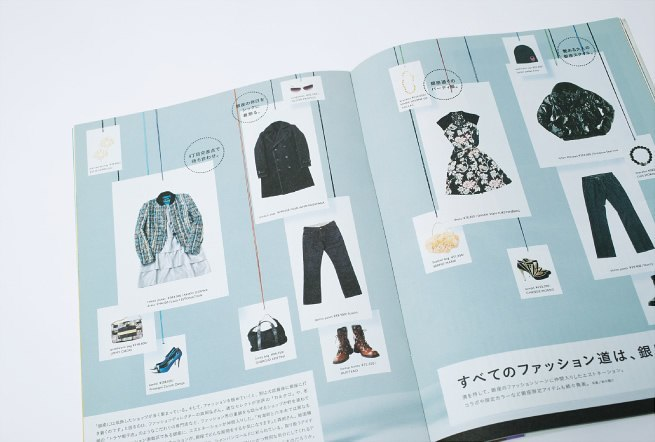15 examples of creative editorial design by kitchen sink for Japanese style kitchen sink