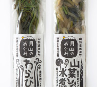 Gassan no Megumi - packaging by Akaoni Design