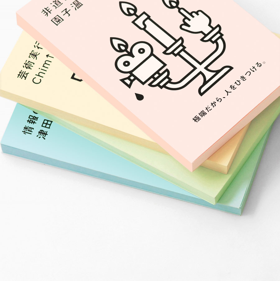 Idea Ink - book series designed by Groovisions