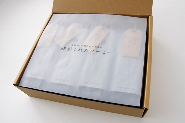 Infini Coffee - packaging design by Commune