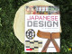 Japanese Design: Art, Aesthetic & Culture by Patricia J. Graham