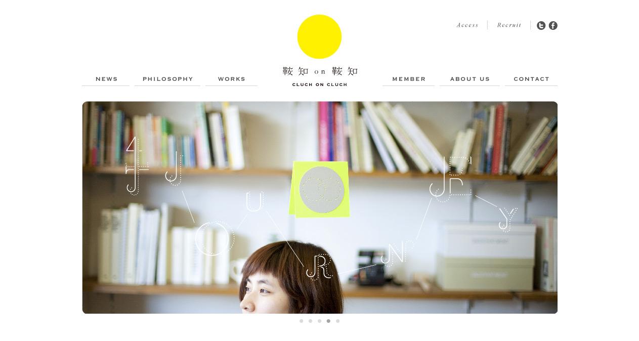Japanese webdesign showcase