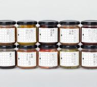 Jar labels by Homesickdesign
