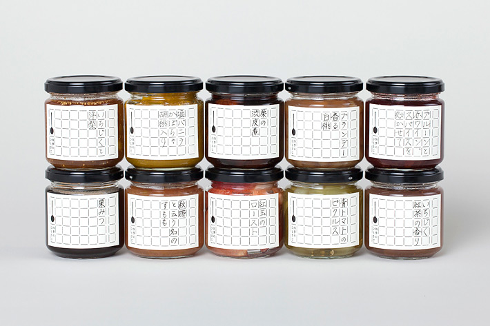 jar labels by homesickdesign japanese design a website dedicated