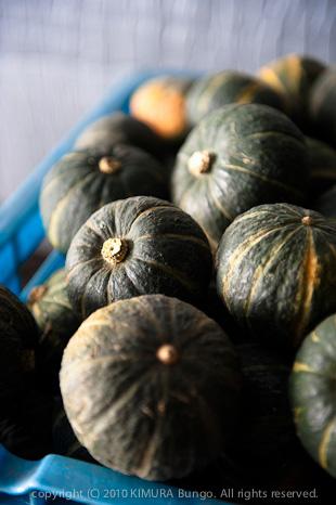 Kimura Bungo - food photography