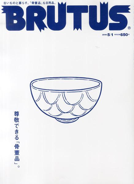 Minimalist illustrations by Noritake