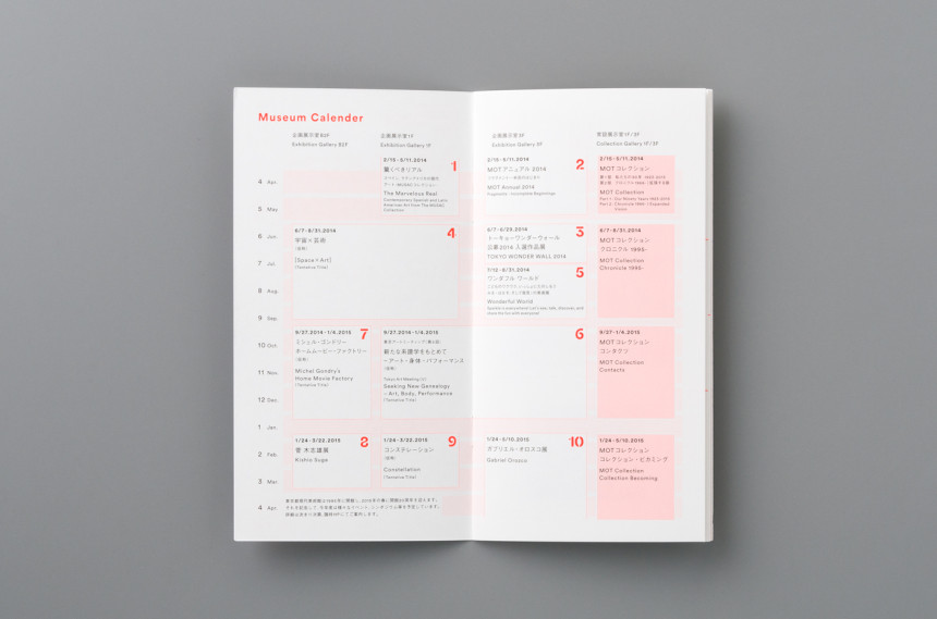 Museum Calendar by UMA Design Farm