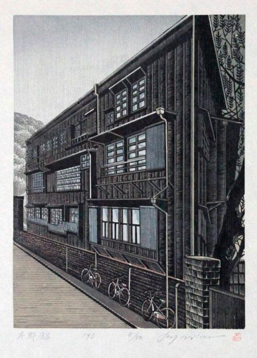 Hongo - Ray Morimura woodblock print