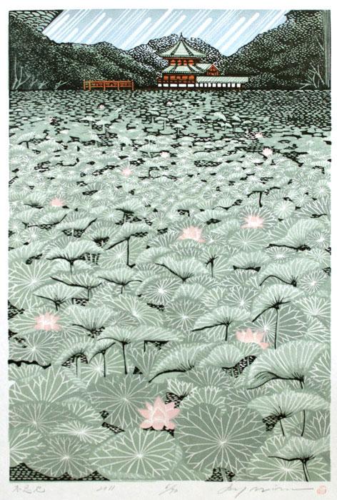 Shinobazu no Ike - Ray Morimura woodblock print
