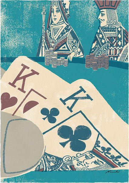 Illustration by japanese illustrator Tatsuro Kiuchi