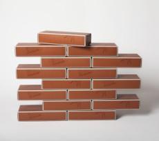 Tokyo Brick by Kenichi Matsumoto