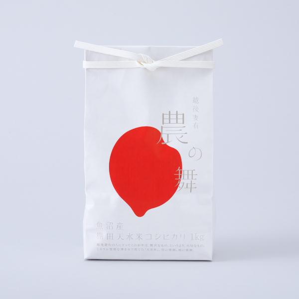 Uonuma Koshihikari rice package