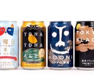 Yo-Ho beer packaging
