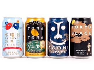 Yo-Ho beer packaging