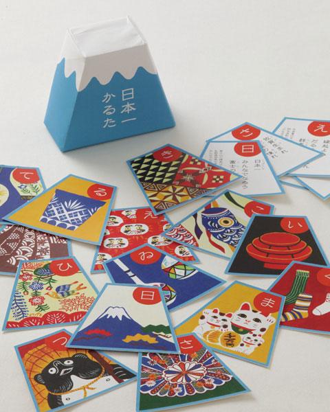 Mt. Fuji cards