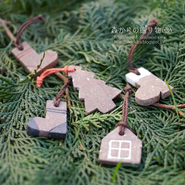 Christmas ornaments by Mori Kara