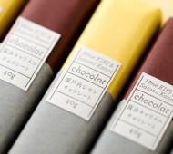 Mme KIKI chocolat - package design by U M A / design farm