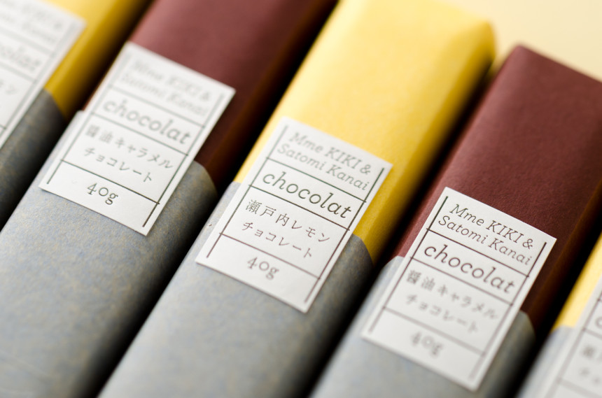 Mme KIKI chocolat - package design by U M A / design farm