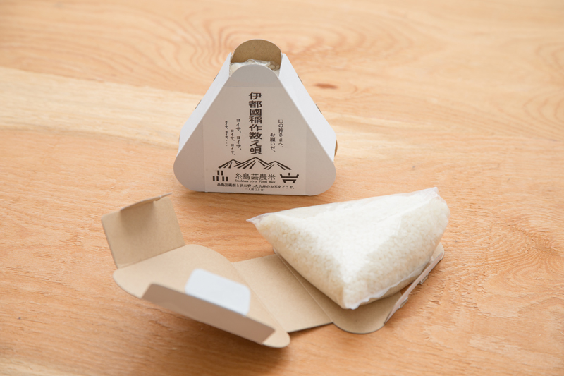 Rice package by Tetusin Design Office